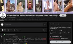/r/AsiansGoneWild