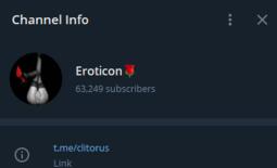 Еroticon
