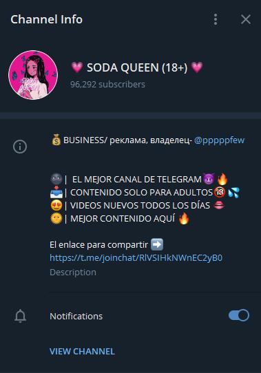 Soda Queen
